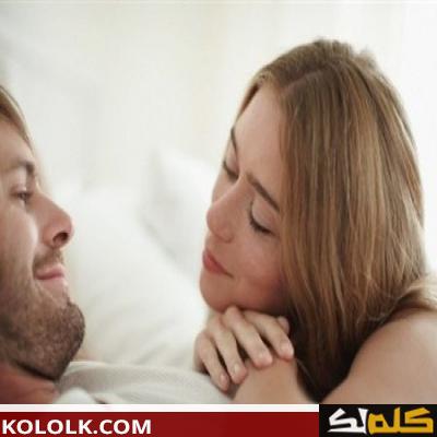 نصائح مهمه جدا للعلاقة الزوجية لأول مرة 2021 جديد