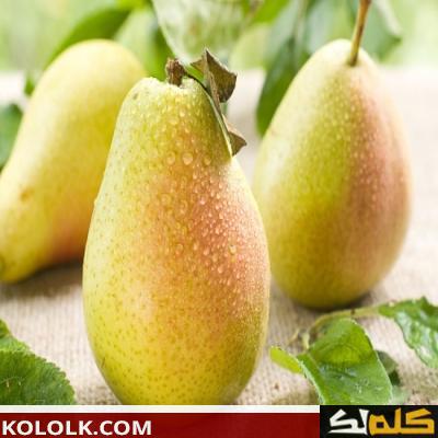 فوائد الكمثرى للحامل  الأجاص من الفاكهة