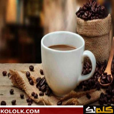 فوائد شرب القهوة قبل الإفطار