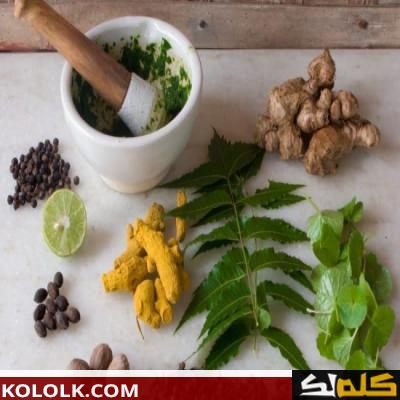 العلاجات العشبية وأدوية الديدان