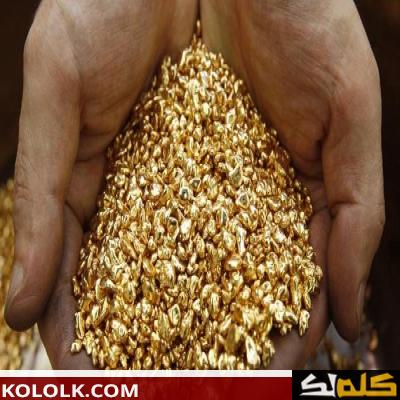 طريقة استخراج الذهب