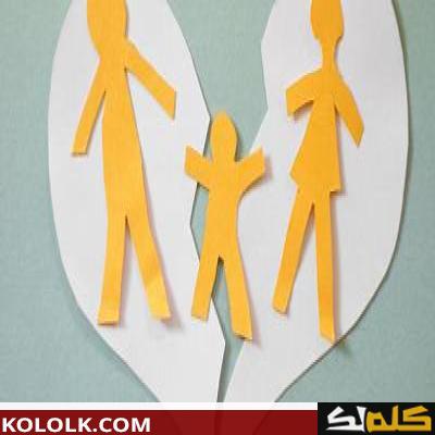 حضانة الطفل بعد الطلاق
