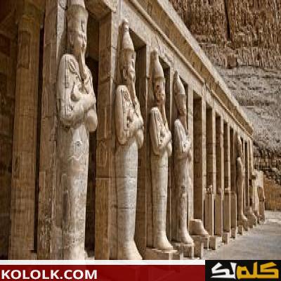 وادي الملوك في مصر . يكرس المعبد الجنائزي لإله الشمس