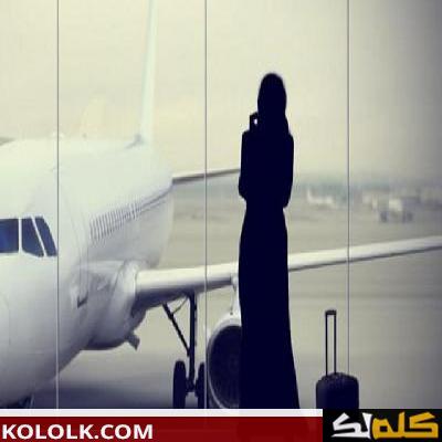 حكم صلاة المسافر في المذهب المالكي
