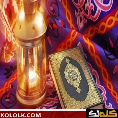 دعاء رمضان و ادعية رمضان  2021