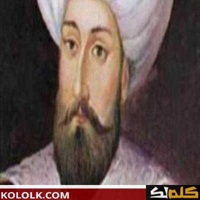 تعريف ومعنى عثمان الاول