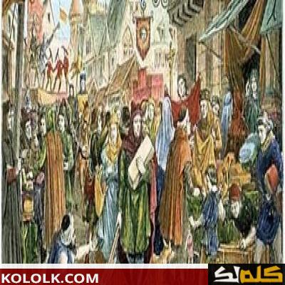 كتاب تاريخ العرب في الجاهلية