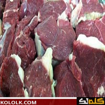 كيف أزيل زفرة اللحم