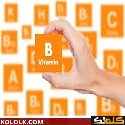 ما هى اسباب نقص فيتامين ب