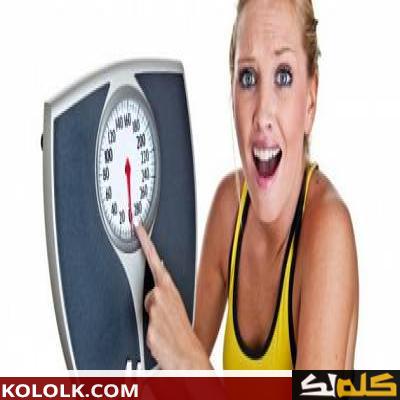 كيف أتخلص من الوزن الزائد