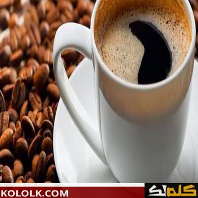 احسن وأفضل طريقة لعمل القهوة التركية