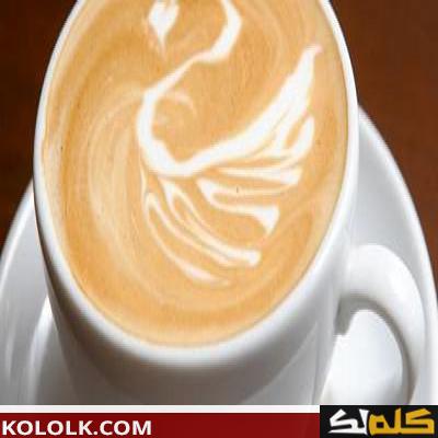 طريقة عمل قهوة باللبن