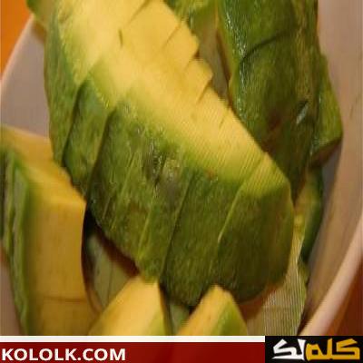 طريقة أكل فاكهة الأفوكادو