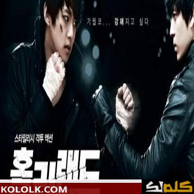 احدث المسلسلات الكورية 2012