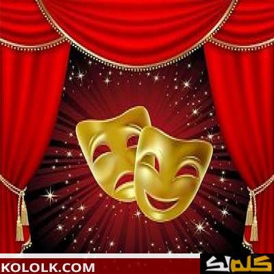 تعريف ومعنى فن المسرح