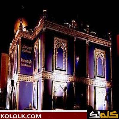 احسن وأفضل المطاعم الهندية في الرياض