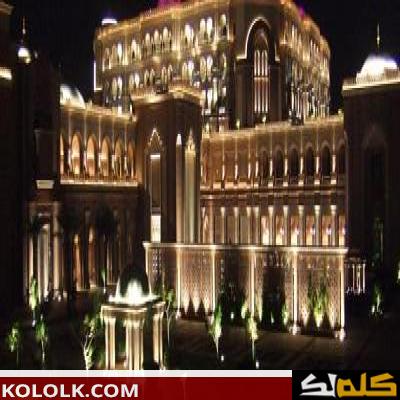 دستور دولة الامارات العربية المتحدة