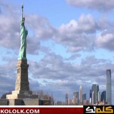 أين يوجد تمثال الحرية في أمريكا
