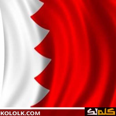 اين تقع وتوجد مملكة البحرين