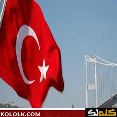 كم مساحة تركيا