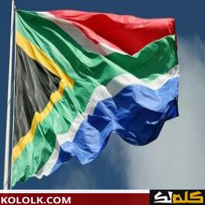 تعرف على ما هى عاصمة جنوب إفريقيا