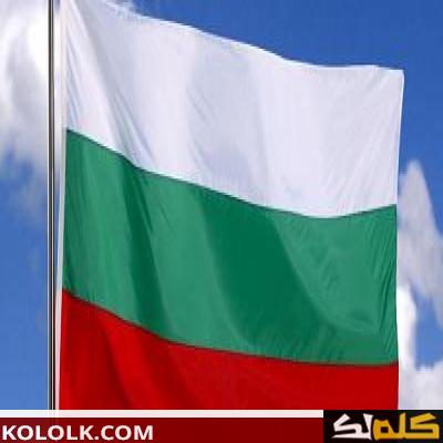 ما عاصمة بلغاريا