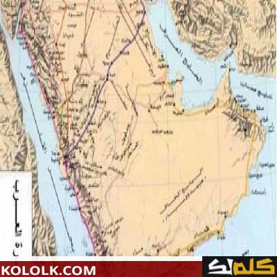 كتاب الصحراء العربية