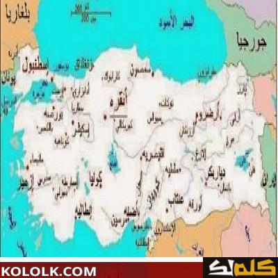 اسماء مدن تركيا