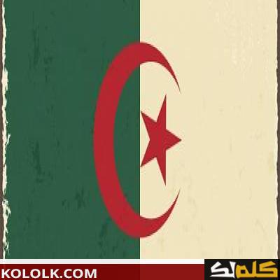 أكبر الدول العربية مساحة