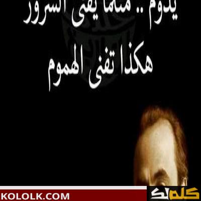 كتاب النبي جبران خليل جبران