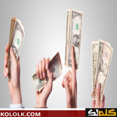 مفهوم وتعريف ومعنى المال