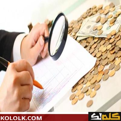 تعريف ومعنى التحليل المالي : أهداف التحليل المالي