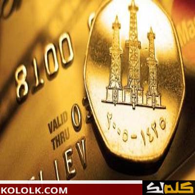 اقتصاد دولة الامارات العربية المتحدة