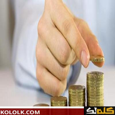 تعريف ومعنى المال : تعريف ومعنى الاقتصاد