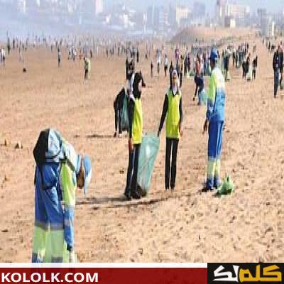 تنظيف الشاطئ كرتون
