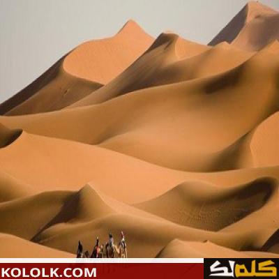 تعرف على ما هى اكبر صحراء في العالم