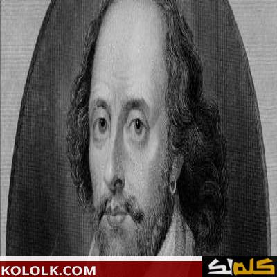 شكسبير روميو وجوليت