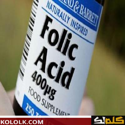 نشاط الهروب من السجن دولار Folic Acid فوائد للرجال Comertinsaat Com