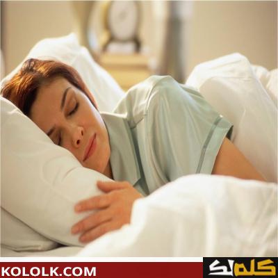 نصائح تساعدك على النوم