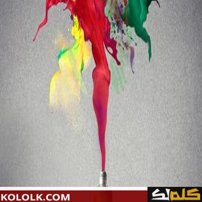العلاج و دواء بالألوان