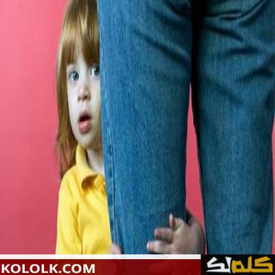 طريقة علاج و دواء خوف الاطفال من المدرسة
