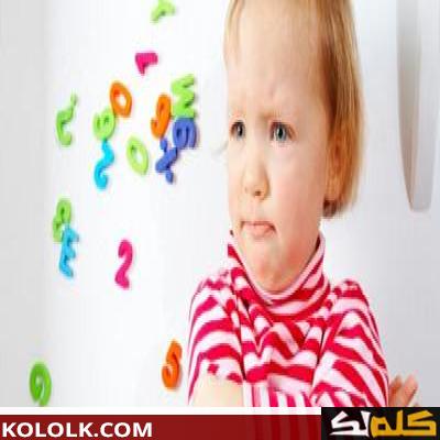طريقة علاج و دواء الطفل العنيد