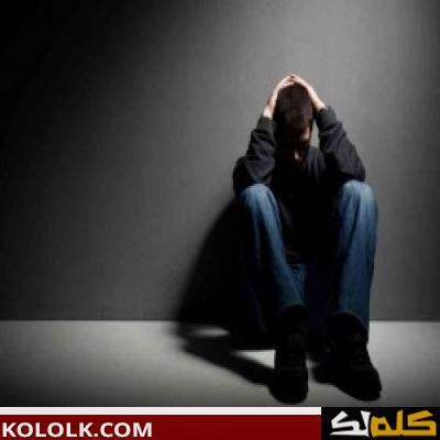 كيف يمكن للتمارين أن تخفف من الاكتئاب