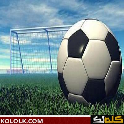 تقرير عن كرة قدم الصالات