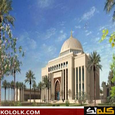 اين تقع وتوجد جامعة الأميرة نورة