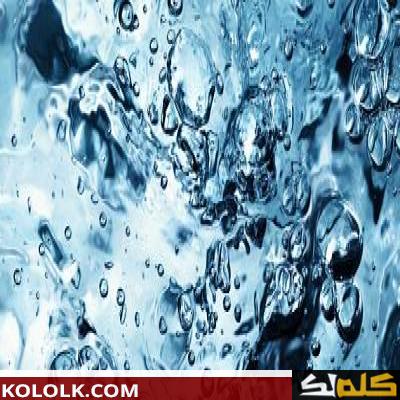 تعريف ومعنى الماء