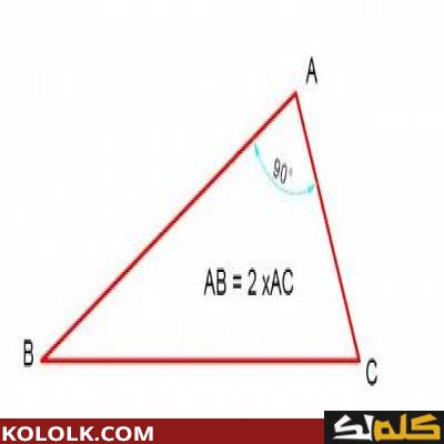 طريقة حساب محيط المثلث القائم