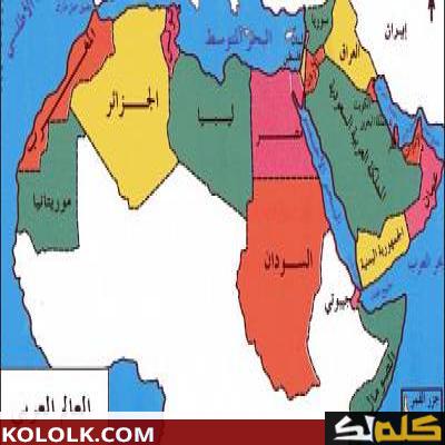 ما عدد اقطار الوطن العربي