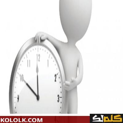 طريقة تنظيم الوقت للمذاكرة