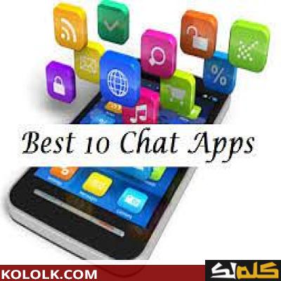 تطبيقات بديلة لإرسال الرسائل النصية